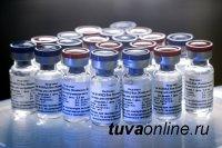 В Туву ожидаются новые крупные партии вакцины от Covid-19