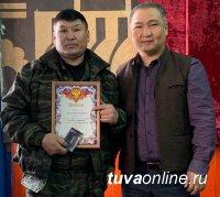 Cенатор Тувы Дина Оюн поздравила работников ЖКХ с профессиональным праздником, которые в эту дату провели конкурс «Лучший по профессии»