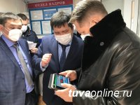Позитивные подвижки в организации здравоохранения в Туве отметил министр Мурашко