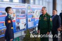 Министр обороны РФ Сергей Шойгу проинспектировал в Кызыле подведомственные объекты