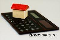 В Туве в 2020 году оформили 2,3 тыс. ипотечных кредитов на 6,3 млрд рублей