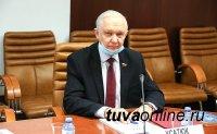 """В Совете Федерации прошел """"Круглый стол» по организации взаимодействия управляющих компаний с гражданами"""