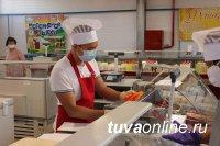Новые сельхозрынки в Туве замедлили рост цен на говядину и молоко