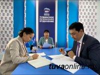 В Туве действующий депутат ГД РФ Мерген Ооржак намерен баллотироваться на следующий срок