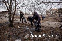 В первый выход месячника общегородских субботников в Кызыле собрали 161 кубометр мусора