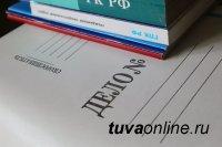 В Туве возбудили уголовное дело на женщину, ударившую свою дочь