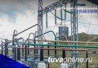 В столице Тувы сегодня отключат от электроснабжения 32 улицы, в том числе центральные