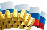 В Туве в 2020 году было добыто более 2 тонн золота
