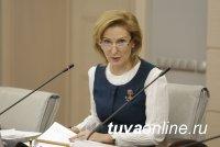 Очень интересен опыт Тувы в поддержке получения высшего образования детьми из многодетных семей - Инна Святенко