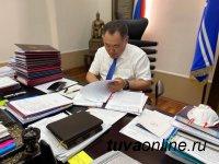 Глава Тувы объявил подготовку к Отчету правительства республики