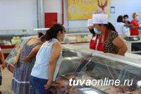 ТомскСтат сравнил цены на говядину в Сибири: самая дорогая - в Томске, самая дешевая - в Кызыле