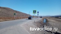 В Туве на автодороге Кызыл-Кара-Хаак введены ограничения скорости