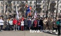 Тува примет участие во Всероссийской акции «Мечтай о космосе»