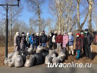 ТувГУ с наступлением тепла вновь организовал субботники в Молодежном парке Кызыла