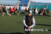 В Туве в Международный день спорта и стартовавший в апреле месячник здоровья впервые провели «Зарядку со звездой»