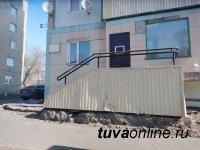 В столице Тувы «на галочку» поставили четырех бизнесменов, запустивших фасады своих объектов