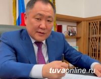 Обращение Шолбана Валерьевича Кара-оола к землякам