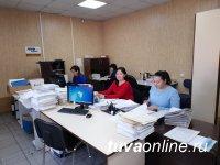 В Национальном архиве Тувы обрабатывают материалы ликвидируемого Народного банка