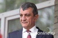 Сергея Меняйло назначили врио главы Северной Осетии