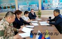 Общественная палата Тувы готовится к выборам в 2021 году