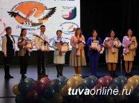 В Туве наградили победителей педагогических конкурсов 2021 года