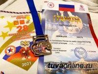 В тройку победителей Всероссийских соревнований по самбо вошел сотрудник УФСИН Тувы