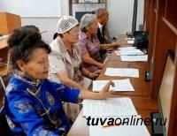 Количество пенсионеров в Туве превысило 82 тысячи