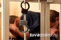 В Туве осудили двух жителей, которые 2 июля 2019 года за день убили двух человек