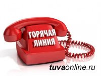 В Роспотребнадзоре Тувы открыта «горячая линия» по вакцинации от COVID-19