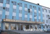 Работники десяти больниц в Туве не получили зарплату за март