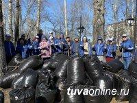 В Туве 24 апреля проведут Всероссийский субботник
