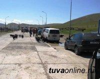 В Туве в 2022 году реконструируют пункт пропуска на границе с Монголией