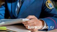 В Туве перед судом предстанет бывший судебный пристав, присвоившая вверенные 200 тыс. рублей