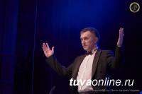 В Туве с участием белгородского дирижера Юрия Меркулова провели Дни духовой музыки, посвященные 100-летию ТНР