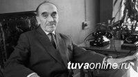 В ТувГУ стартует Неделя химии, посвященная 125-летию нобелевского лауреата, физикохимика Николая Семенова