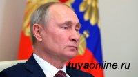 Путин обратится с посланием к Федеральному собранию