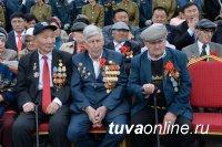 Сегодня Тува поздравляет ветерана Великой Отечественной Георгия Абросимова с 95-летним юбилеем