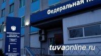 Налоговая служба Тувы продлевает режим работы