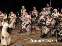 В Абакане выступит Тувинский национальный оркестр