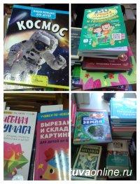 В Овюрскую районную библиотеку поступление новых книг на полмиллиона рублей!