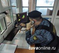 Судебные приставы Тувы проводят Всероссийскую акцию «Узнай о своих долгах»
