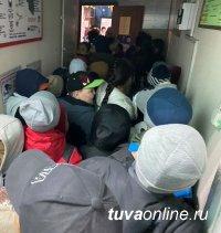 В Туве Роспотребнадзор на неделю приостановил деятельность детской библиотеки за организацию массовой акции без надлежащих мер безопасности