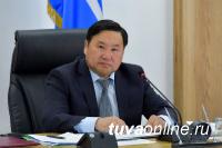 Правительство Тувы отправлено в отставку