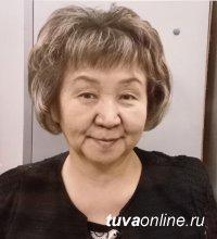 Минздрав Тувы выражает соболезнования в связи с кончиной ветерана труда Антонины Бырыш-ооловны Монгуш