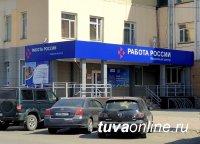В Кызыле на бирже труда больше всего бухгалтеров и экономистов, требуются строители, инженеры
