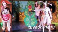 Артисты театра «Читiген» на гастролях в Республике Тыва