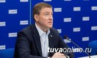 Андрей Турчак: «Единая Россия» внесла поправки для реализации социальных положений Послания Президента
