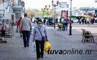 Эксперты оценили качество жизни пенсионеров в российских регионах