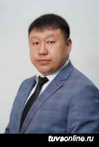 Министерство земельных отношений Тувы возглавил Айдын Чюдюк