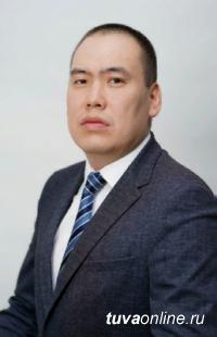 Министром по регулированию контрактной системы в системе госзакупок назначен Айдын Шаравии